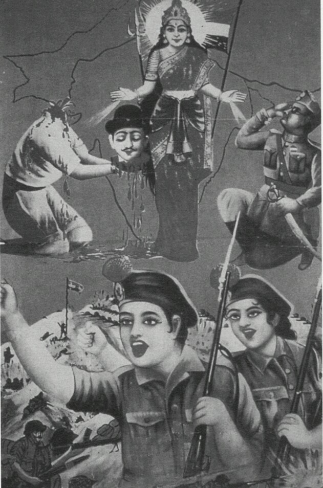 Imagining a Hindu rashtra: A 1966 image where Bhagat Singh offers his decapitated head to Bharat Mata as Subhash Chandra Bose salutes and children march by enthusiastically with bayonets.