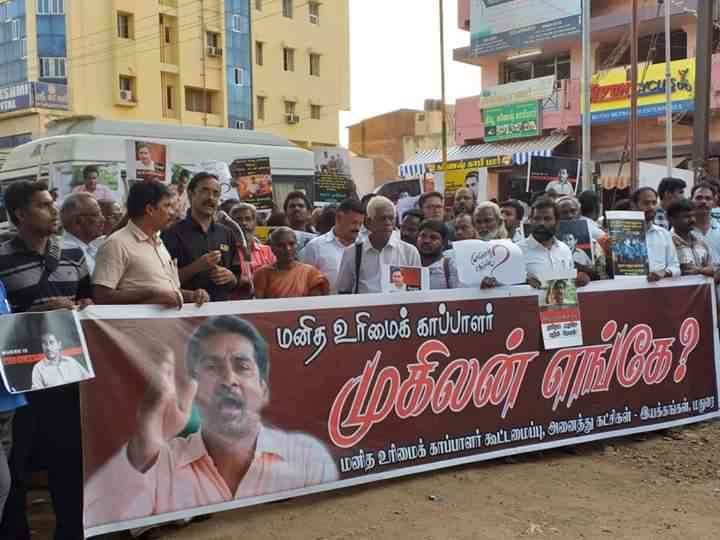 Human rights activists hold a demonstration in Madurai demanding the authorities find RS Mugilan. Photo credit: Facebook/Marx Pandian