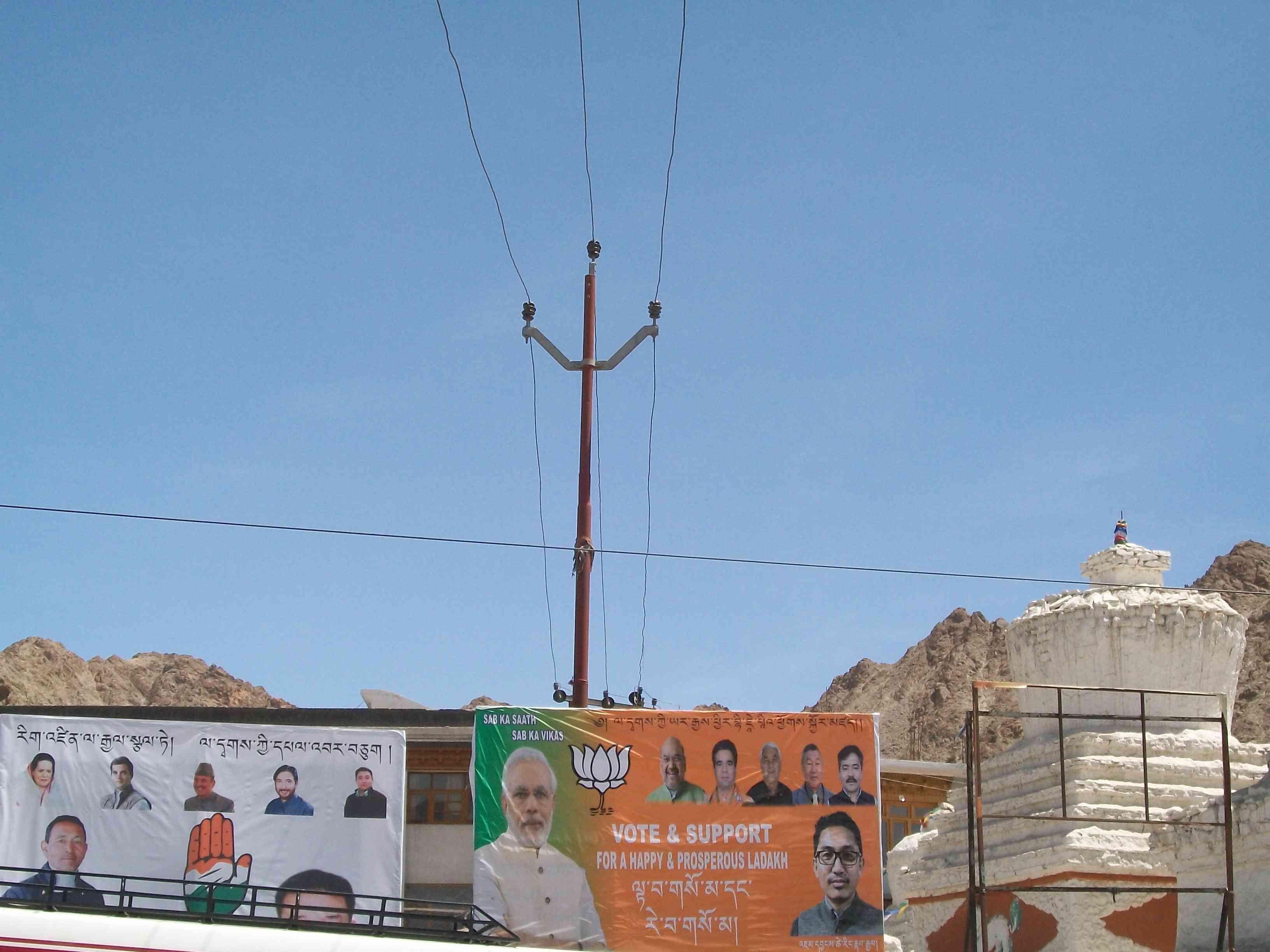 Congress and BJP hoardings in Leh town.