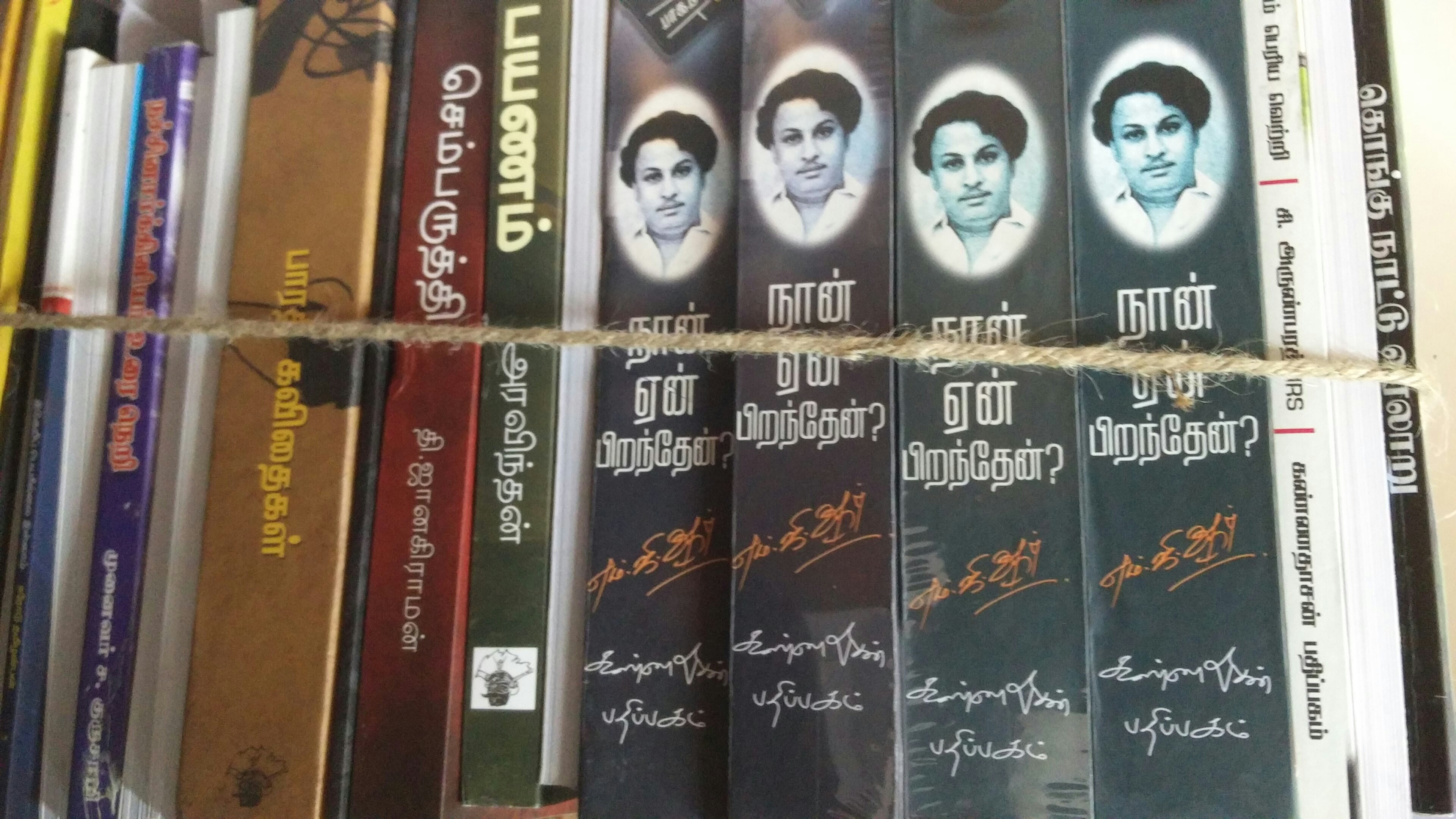 Tamil books received as donations. (Credit: Vinita Govindarajan)