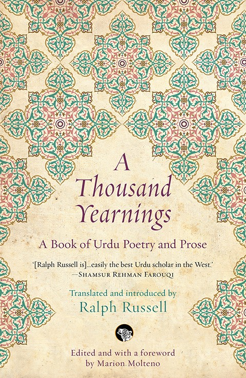 A Thousand Yearnings' is the book that lovers of Urdu