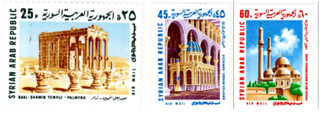 Stamp depicting the Baal-Shamin temple, Shrine of St John the Baptist and Khaled ibn al-Walid Mosque. Photo credit: British Library