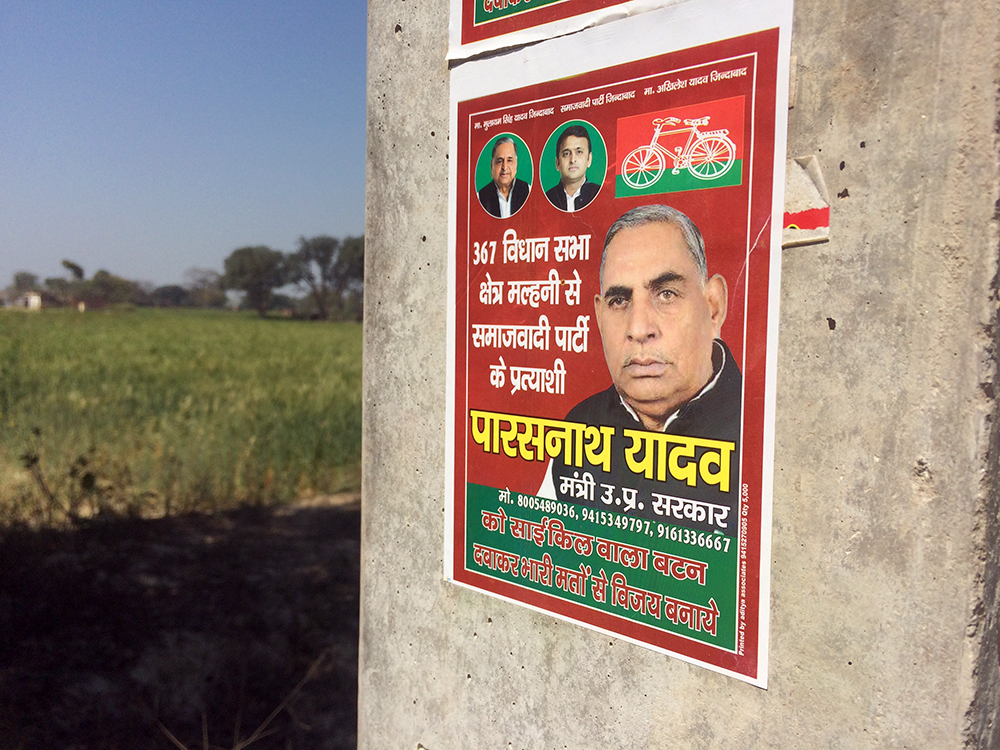 Parasnath Yadav's poster on an electricity pole in the village of Baksha in Jaunpur district.