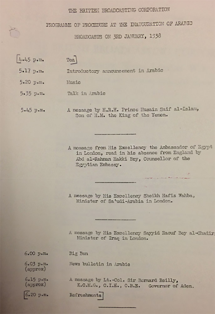 Programme of the inaugural BBC Arabic broadcast on January 3, 1938. Picture courtesy India Office Records, British Library