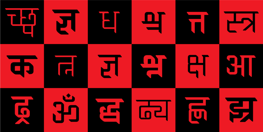Brahmos Devanagari. Image credit: Indian Type Foundry/Facebook.