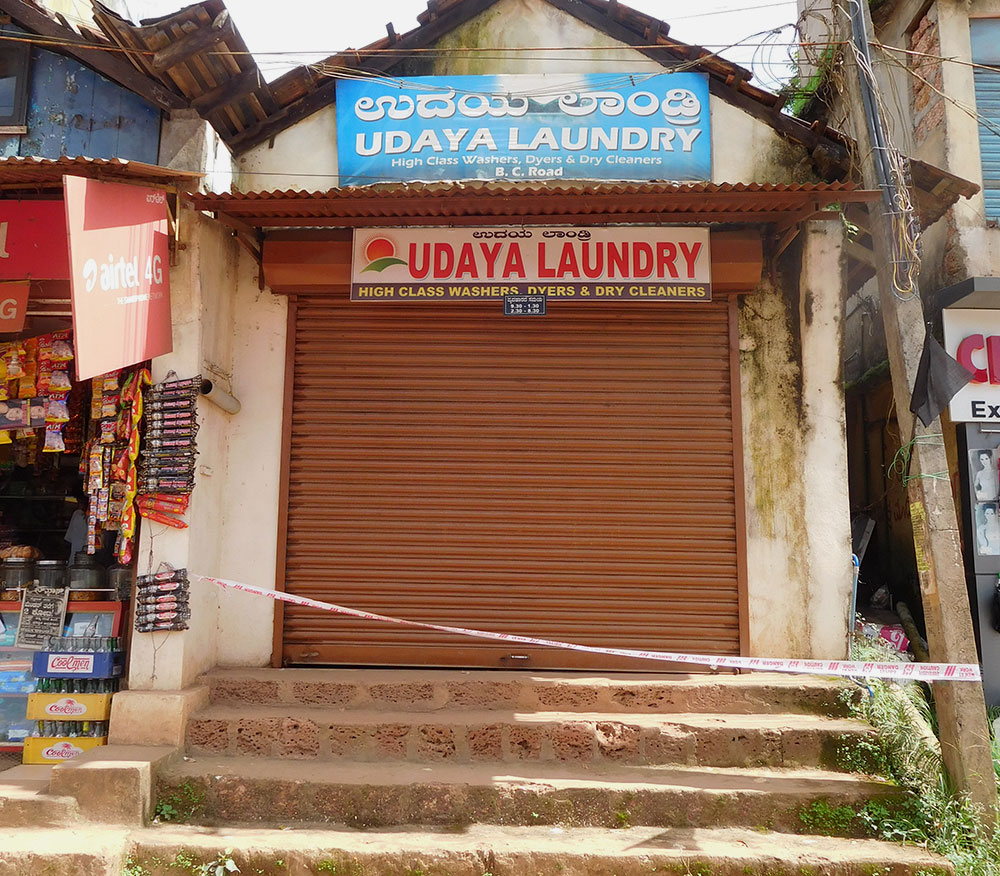 Sharath Madivala's laundry shop on BC Road. Photo: TA Ameerudheen