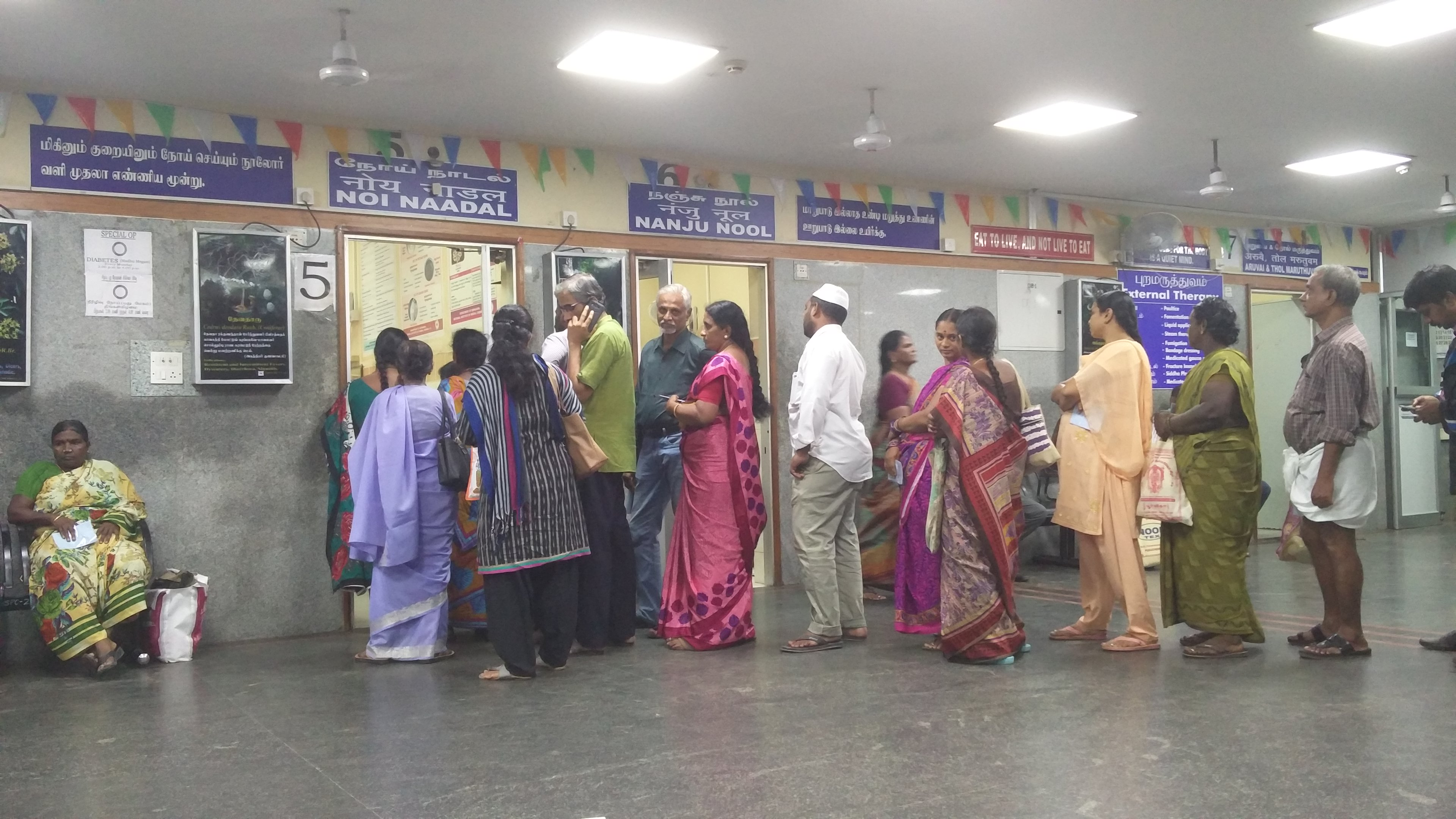 Patients line up at the noi naadal or pathology counter at the National Institute of Siddha. (Photo: Vinita Govindarajan)