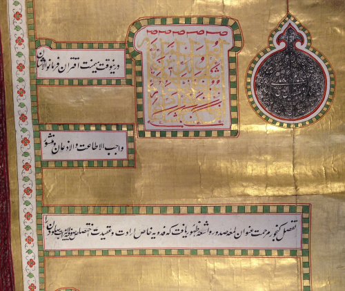 Detail of the royal farman (order) from Emperor Shah 'Alam II making Mrs Plowden a Begum (BL IO Islamic 4439)