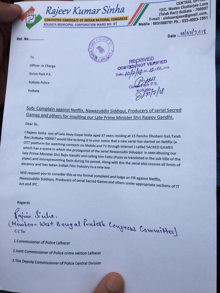 Rajeev Kumar Sinha's complaint. Courtesy: Twitter.