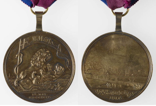 Medal (obverse and reverse) issued in Seringapatam, 1799, Silver-gilt circular medal, 1.9