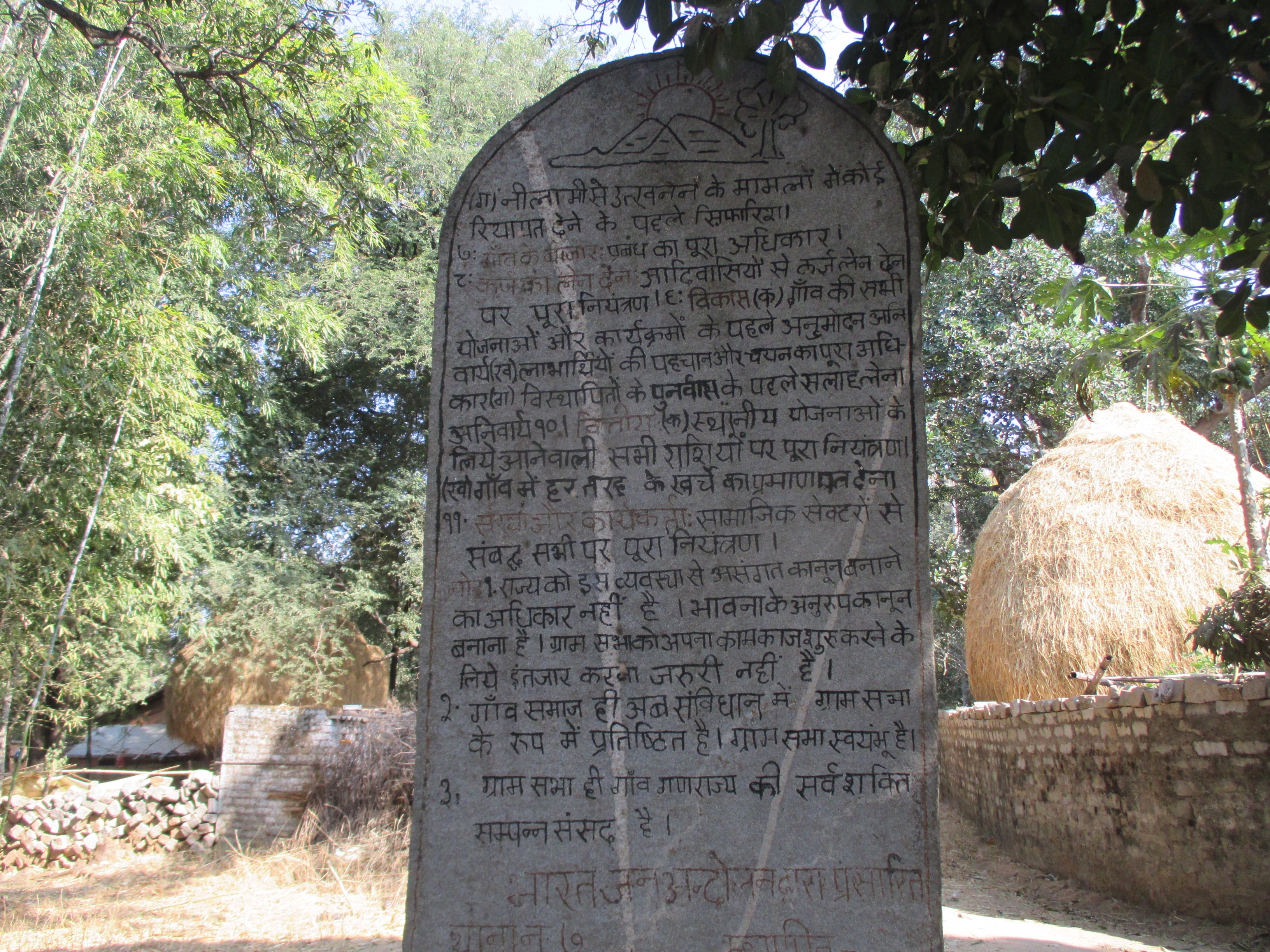 In Japud, residents have engraved Panchayat Extension to Scheduled Area (PESA) Rules on a stone in their village in Khunti, Jharkhand. Photo credit: Anumeha Yadav