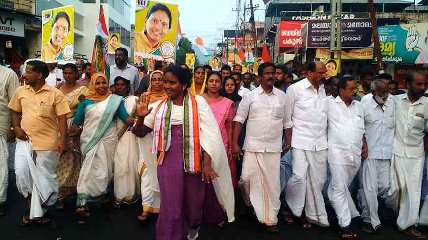Ramya Haridas, the Congress candidate for Alathur. Credit: Ramya Haridas via Faceebook