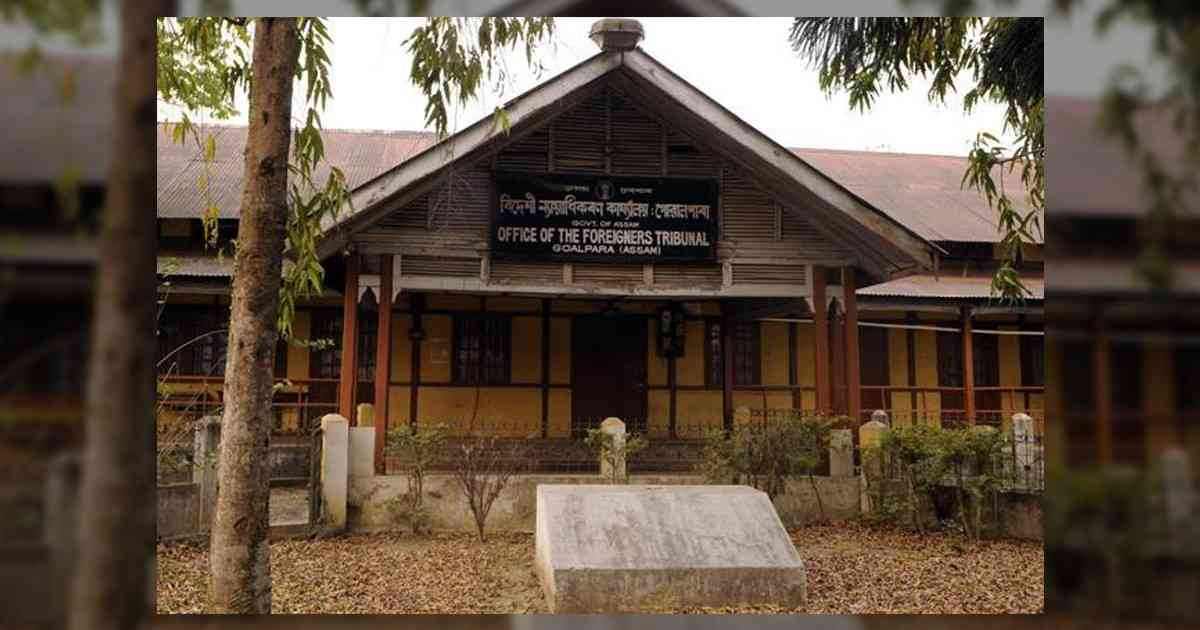 The office of the foreigners' tribunal in Goalpara, Assam. It is one of 100 such tribunals located across the state. (Photo credit: HT).