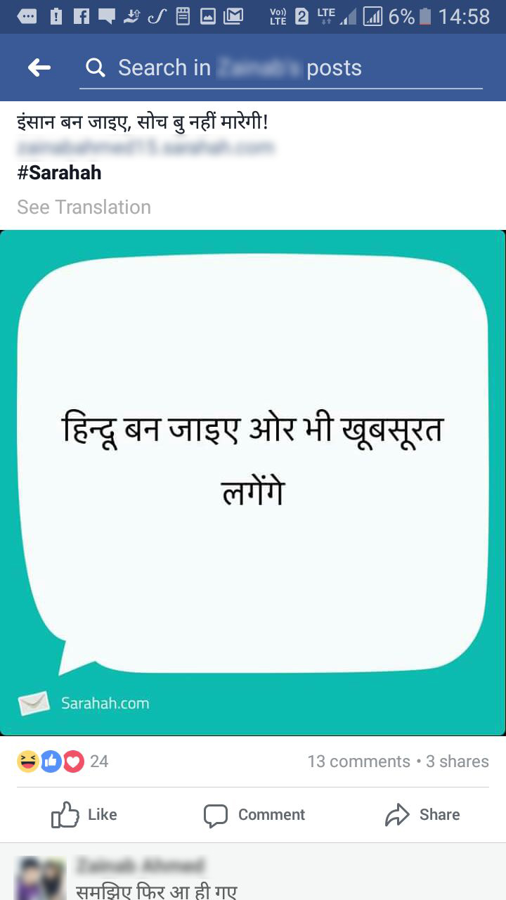 An anonymous user on Sarahah asks the recipient of the message to convert to Hinduism so they can