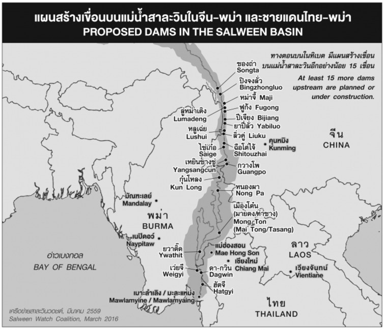 Map of the proposed dam in the Salween basin  International Rivers