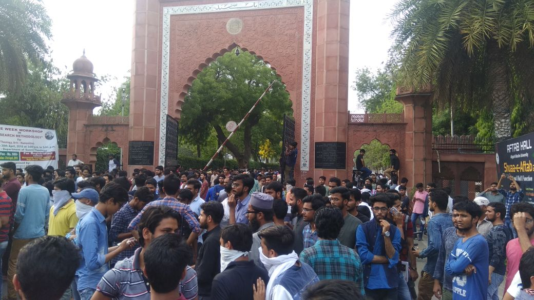 A protest at Aligarh Muslim University on Wednesday. (Source: Aligarh Muslim University Students' Union).