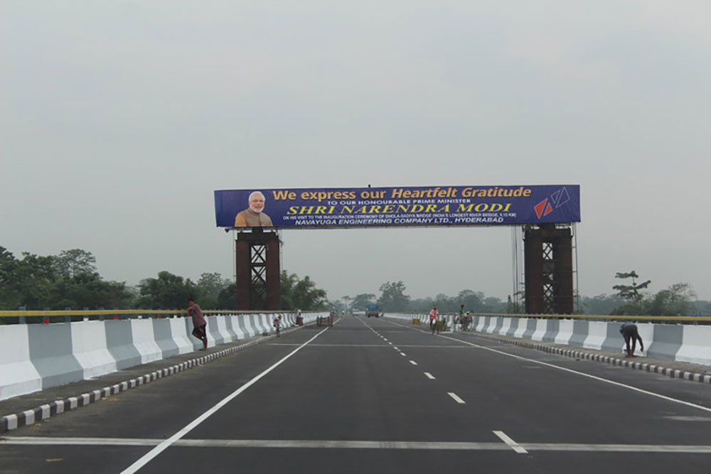 The Bhupen Hazarika Bridge, connecting Dhola and Sadiya in Assam, about to be inaugurated. Photo credit: Mirza Zulfiqur Rahman