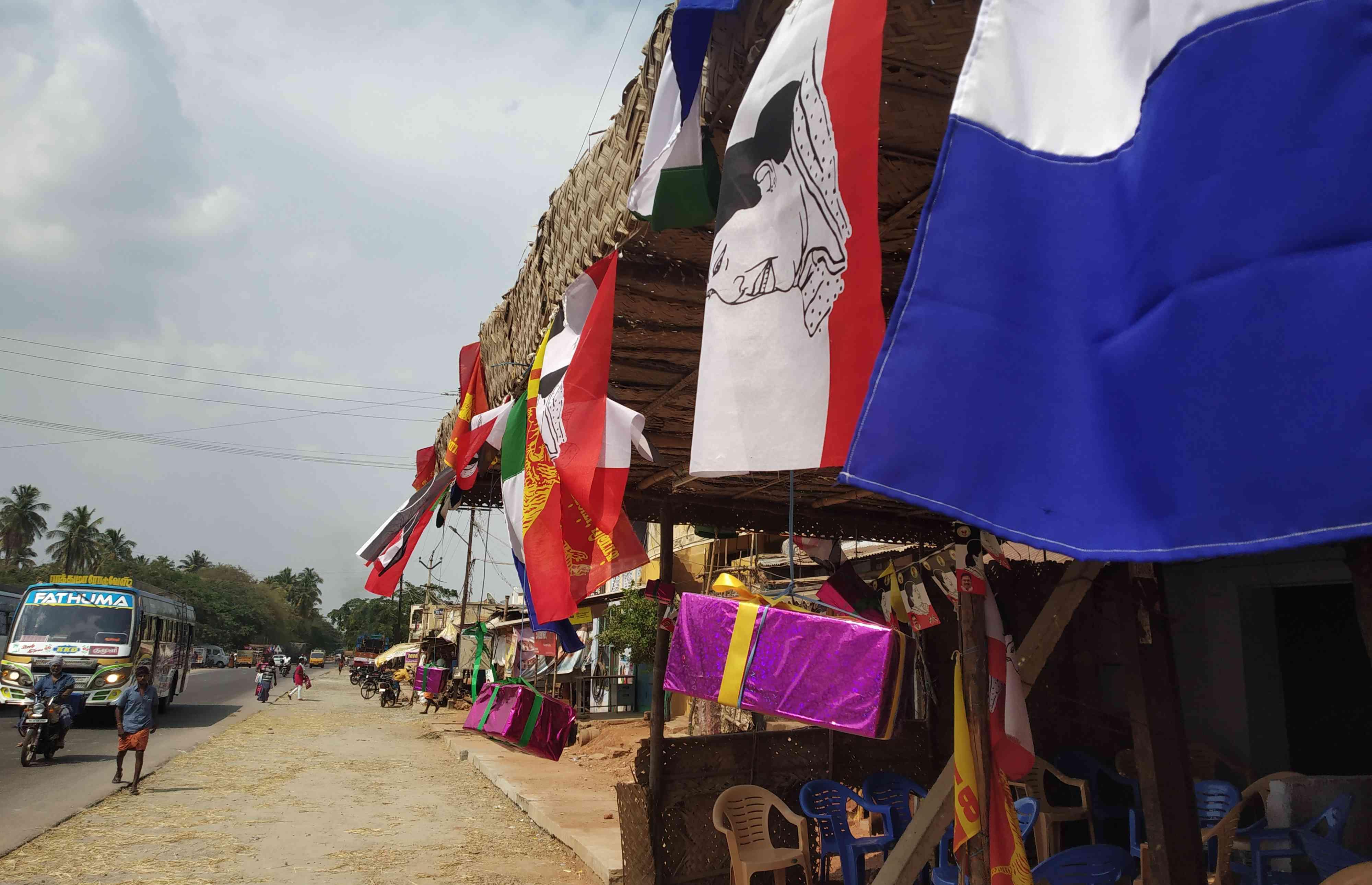Amma Makkal Munnetra Kazhagam's election office near Cumbum. Photo credit: Sruthisagar Yamunan