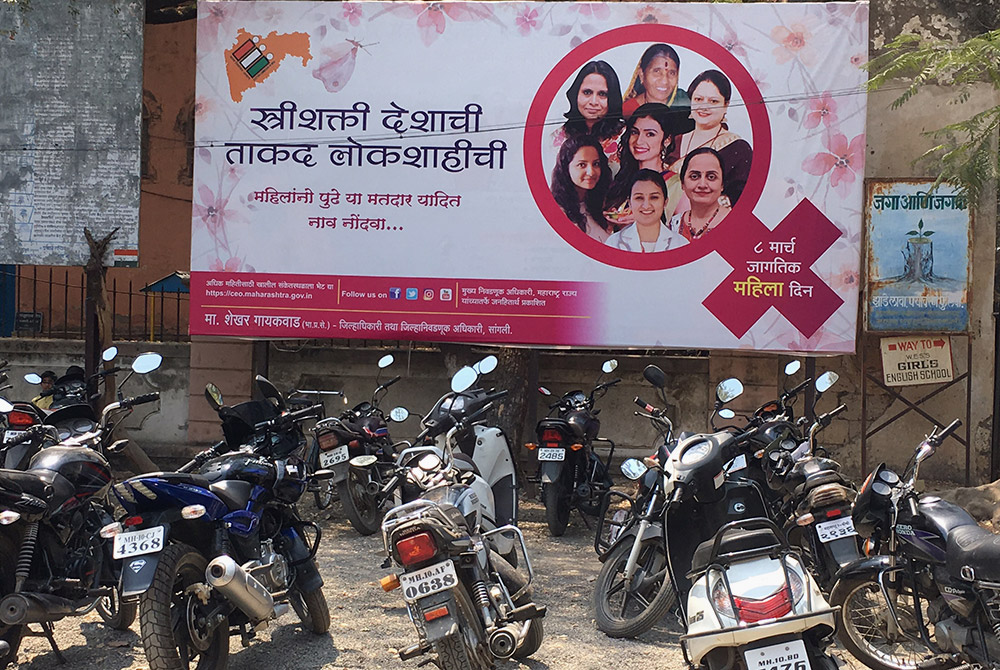 A poster outside the collector's office celebrating women. (Photo: Priyanka Vora)