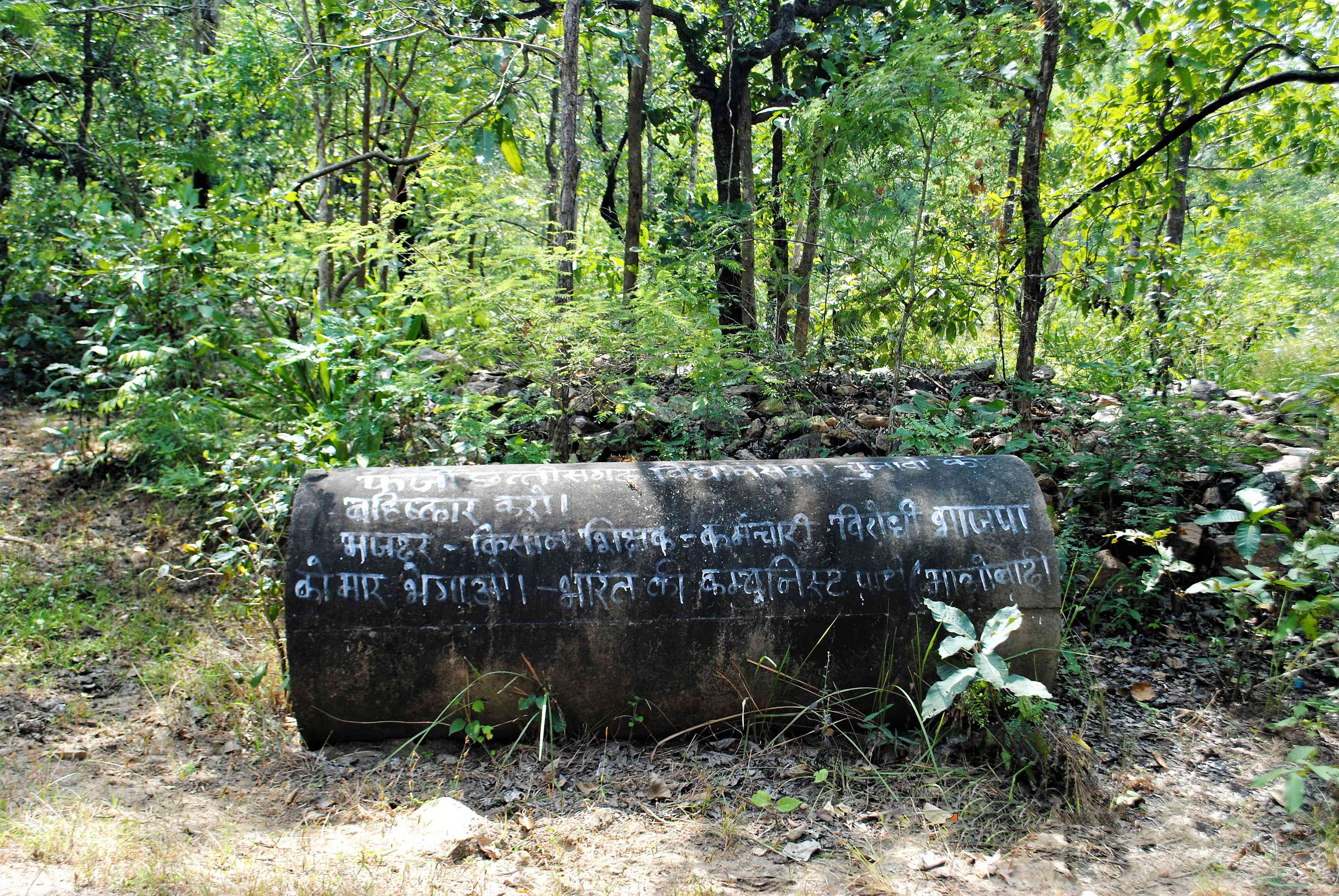 A message announcing a boycott of the elections on the path from Durma village to Banda village.