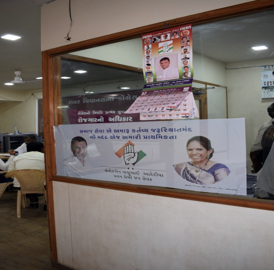 Santokben Arethiya's campaign poster featuring her husband Bachubhai Arethiya at the Congress office in Rapar.