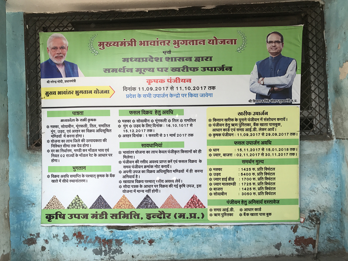 A sign explaining the rules of the Bhuvantar Bhugtan Yojana at the Indore mandi.