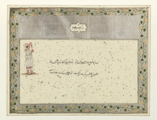 "Above: anonymous Persian rubaʻi ""Saqi'a fasl-i bahar ast: mubarak bashad"" (see also above: Air no. IV, ""Sakia! fuſul beharuſt, by Chanum""). Plowden Album f. 8 and below: Tunebook f. 14v. Lucknow, 1787–8 (Fitzwilliam Museum, Cambridge, MS 380) © Fitzwilliam Museum"