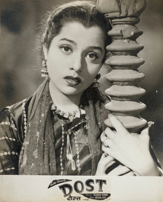 Usha Kiran in Dost (1954). Courtesy Museum of Art & Photography.