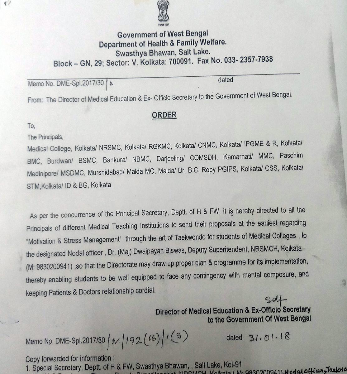 The government's notification asking medical colleges for proposals to start taekwondo training.