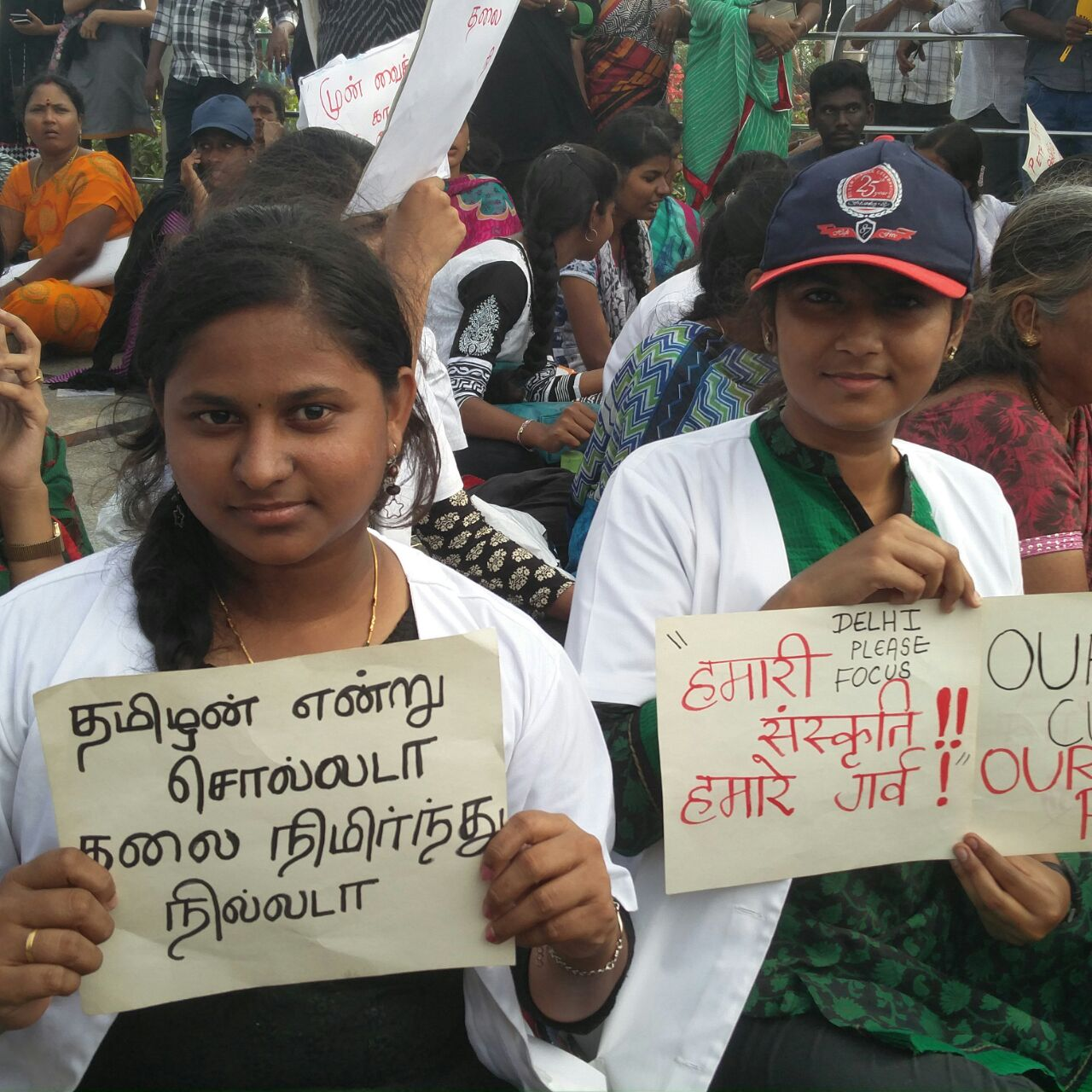 Ezhilarasi (left) and her classmates at the demonstration.