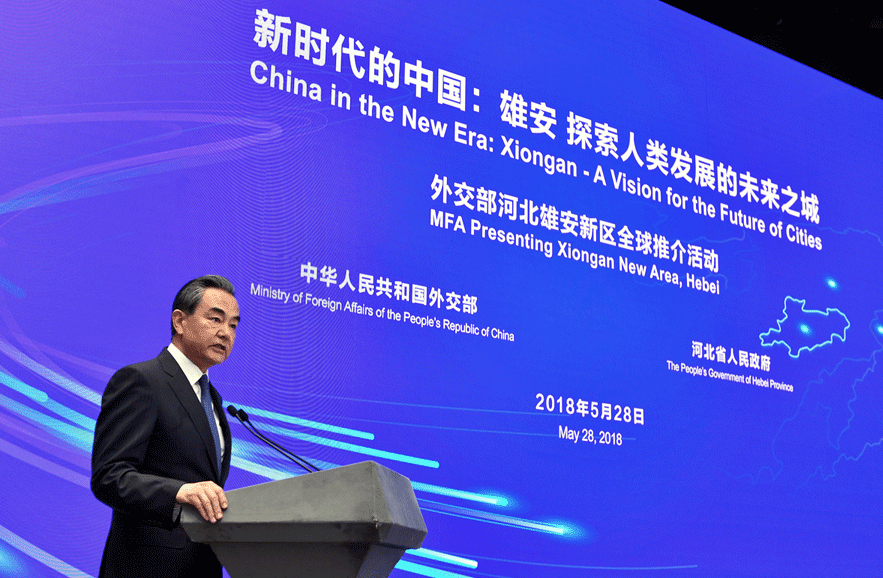 Minister of Foreign Affairs Wang Yi promotes Xiong'an New District to the world. Photo courtesy xiongan.gov.cn