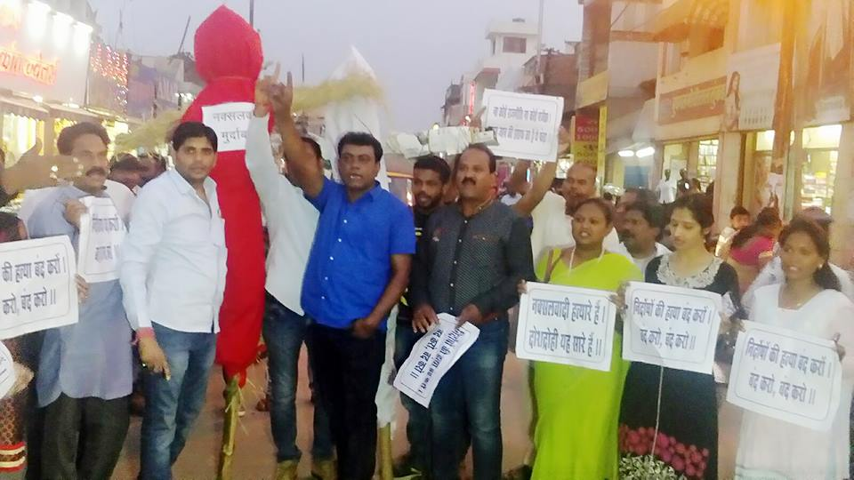 Local group in Jagdalpur protesting against journalists and activists, calling them Naxalites (Photo: Malini Subramaniam)