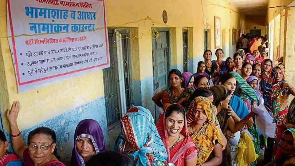 Women at a Bhamashah enrolment camp in Rajasthan. (Photo: Hindustan Times)