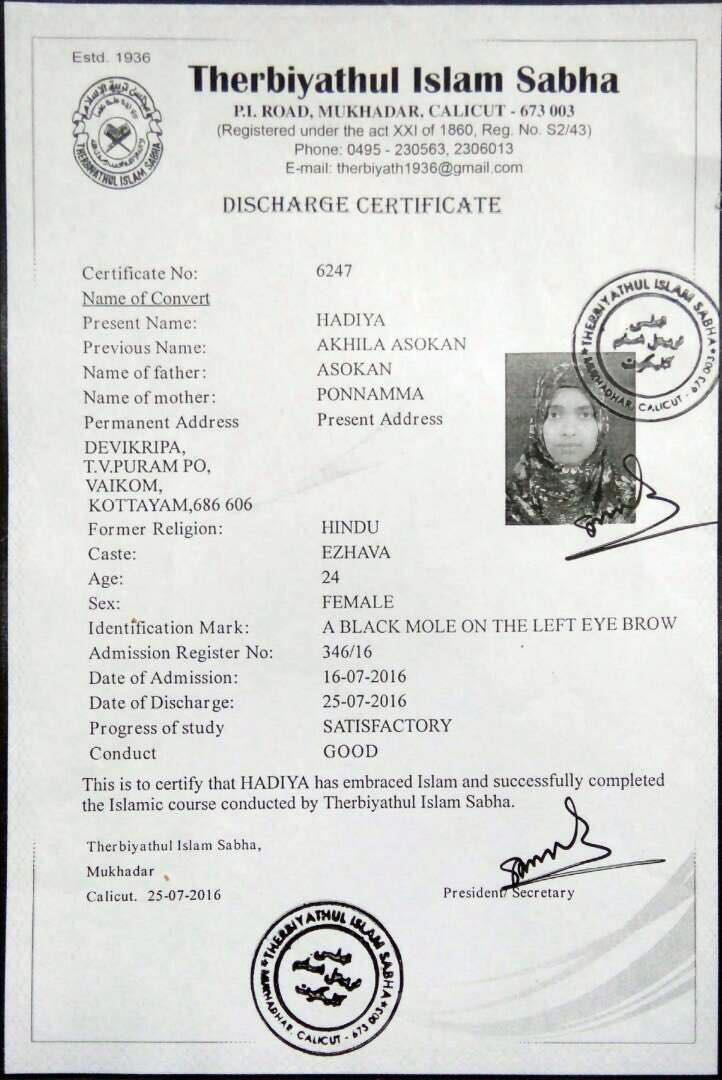 The certificate issued to Hadiya by Therbiyyathul Islam Sabha in Kozhikode.