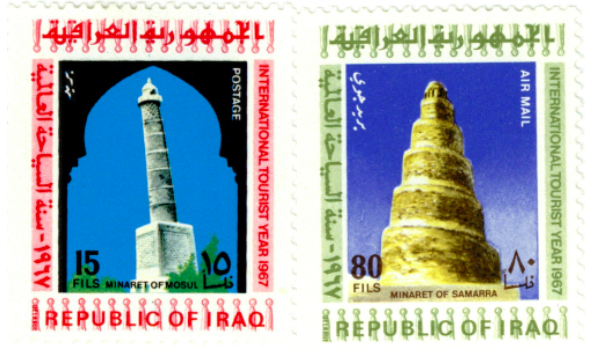 Stamps showing the Minaret of the Great Mosque of al-Nuri and the Minaret of Samarra. Photo credit: British Library