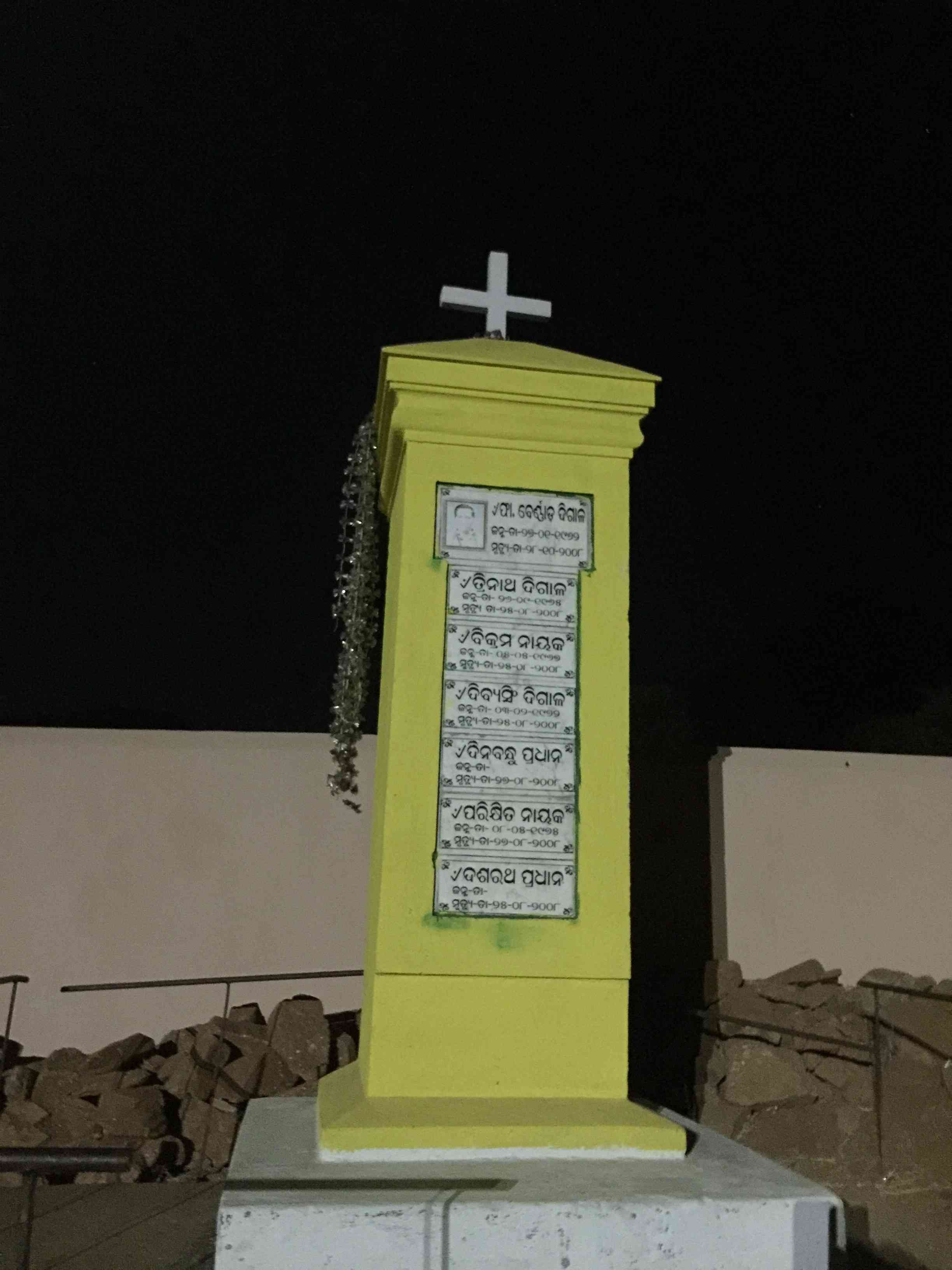 The Catholic church in Tiangia has a simple memorial that lists the names of seven men from the village who died in the 2008 violence. (Credit: Priya Ramani)