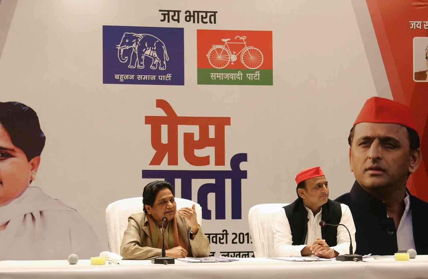 Mayawati and Akhilesh Yadav announce their alliance in January. (Photo credit: AFP).