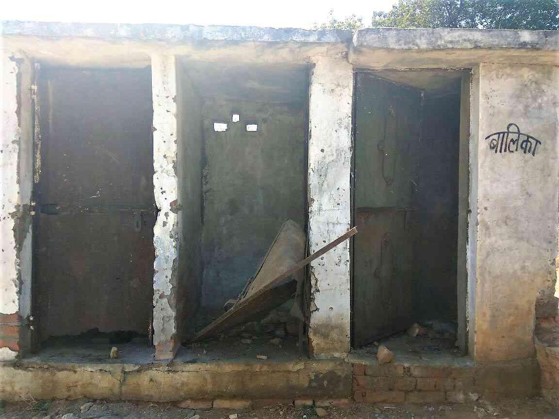 Toilet of a primary school in Chitrakoot district of Uttar Pradesh. Photo credit: Khabar Lahariya