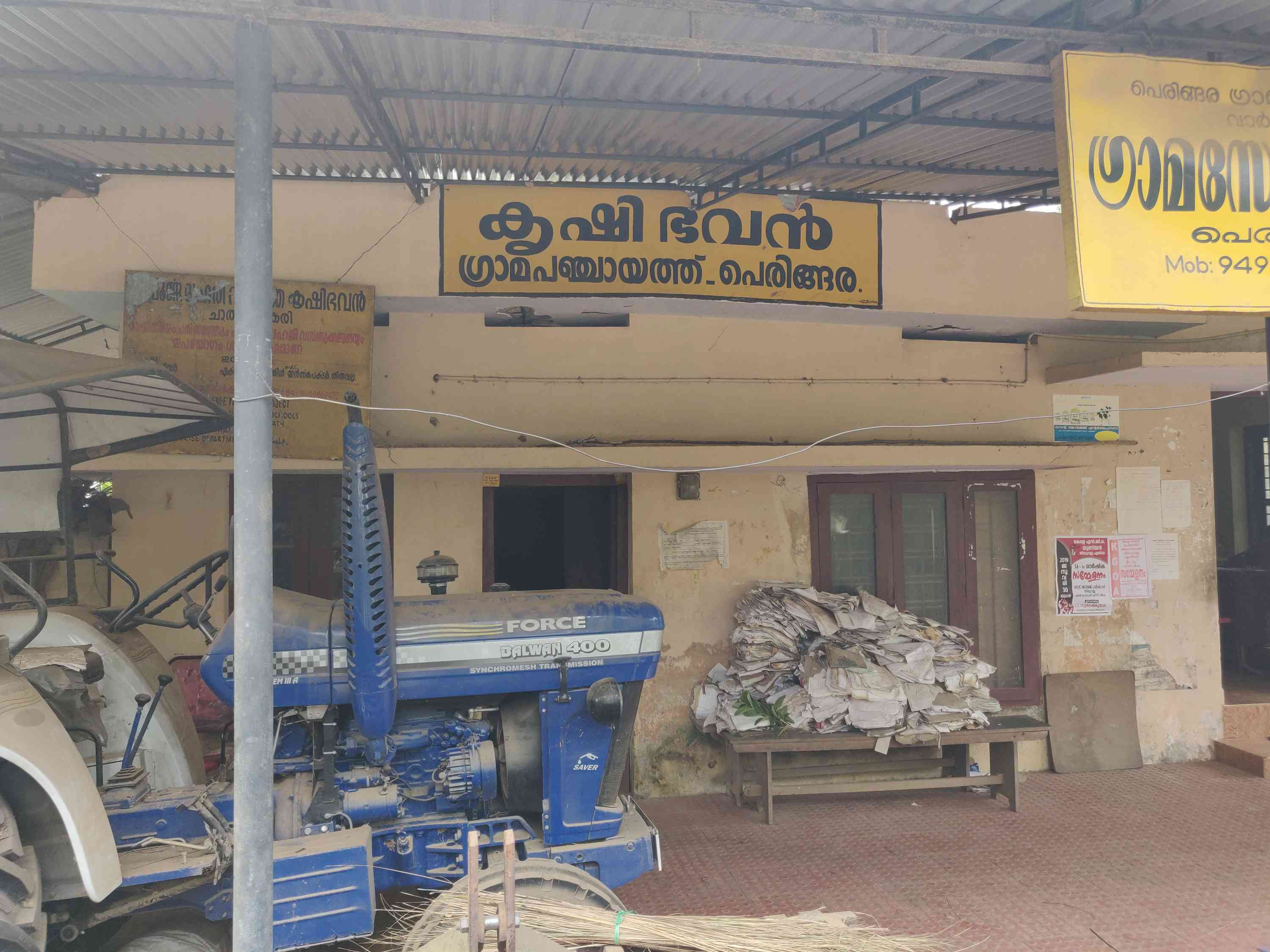 Peringara's Krishi Bhavan functioned without the agriculture officer, who is supposed to conduct frequent field visits, for over three months. Photo credit: TA Ameerudheen