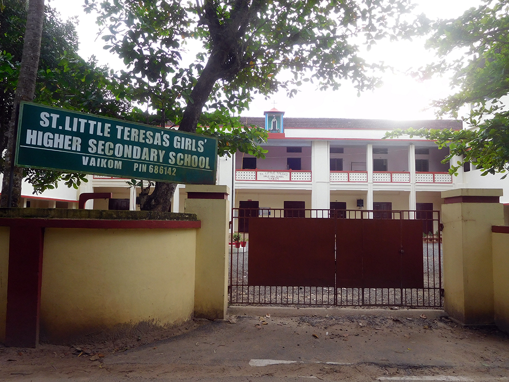 St Little Teresa's Girls Higher Secondray School in Vaikom. Akhila completed her Class 10 from this school. Photo credit: TA Ameerudheen