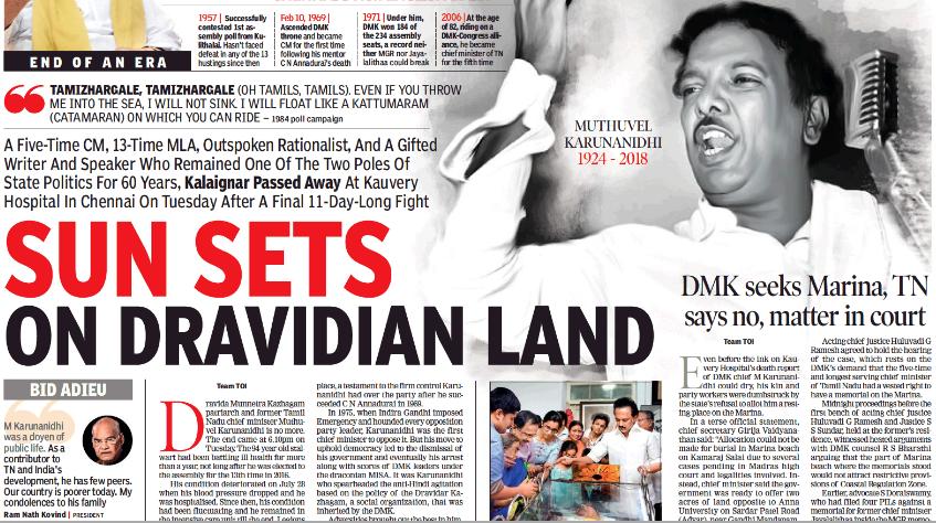 Karunanidhi death: Tamil, English-language papers hail DMK chief as
