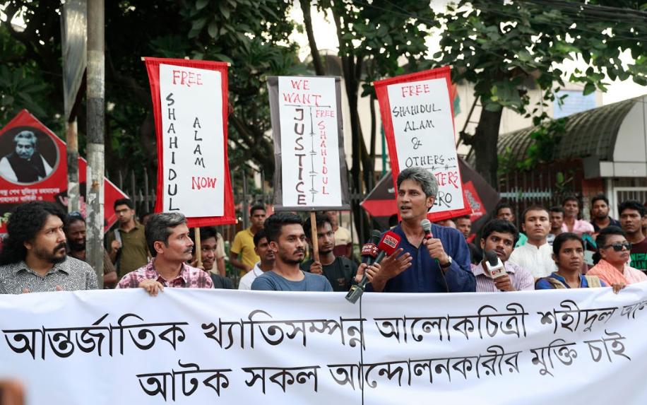 Protest against Shahidul Alam's arrest in Dhaka on August 11. (Photo credit: Habibul Haque / Drik)