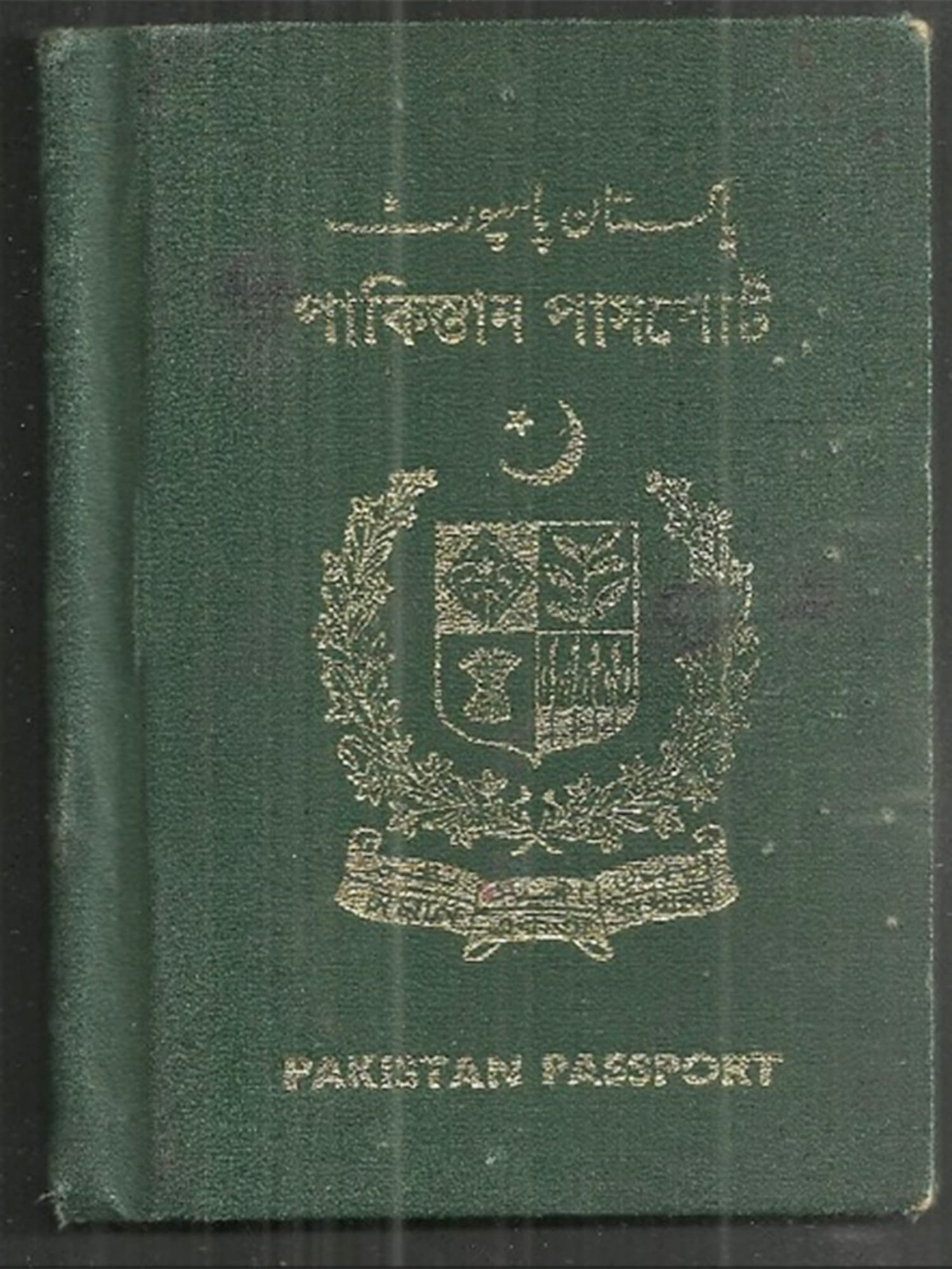 A 1970 Pakistani passport.