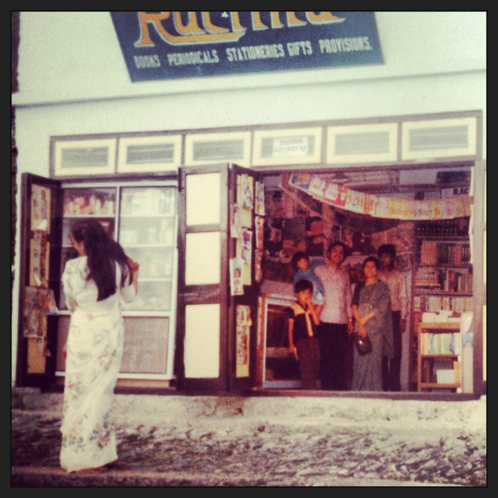 The shop in 1982.