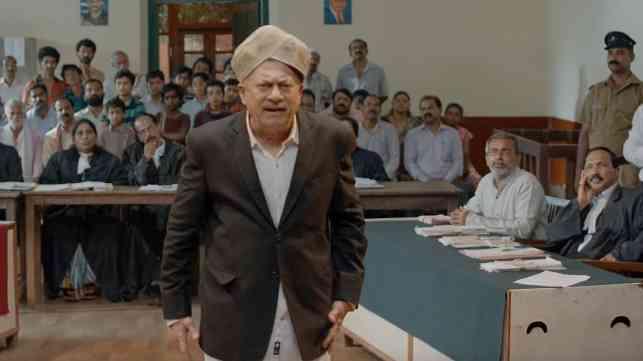 Sarkari Hi. Pra. Shaale, Kasargodu (2018). Courtesy Rishab Shetty Films.