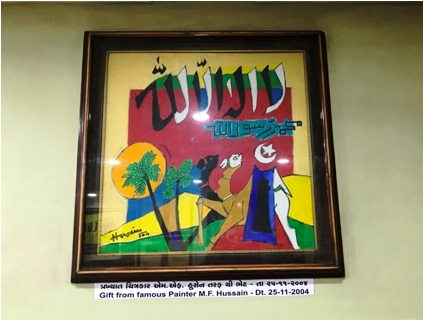 एमएफ हुसैन की तरफ से लकी रेस्टोरेंट को तोहफे में दी गई पेंटिंग
