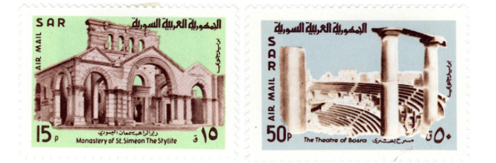 Stamp depicting the Monastery of St Simeon the Stylite and the Roman Theatre at Bosra. Photo credit: British Library