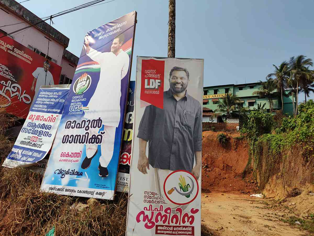Campaign hoardings of Rahul Gandhi and PP Suneer in Areekode, Malappuram. Photo credit: TA Ameerudheen