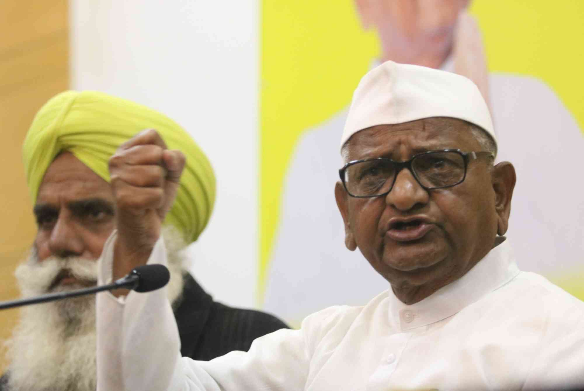 Anna Hazare addresses a press conference in Delhi on January 21, 2019. (Photo credit: IANS).