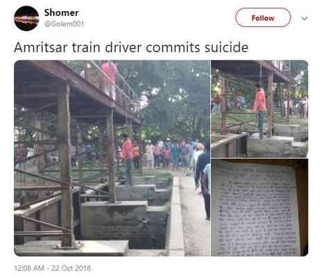 ड्राइवर अरविंद कुमार की आत्महत्या की झूठी जानकारी देता एक ट्वीट